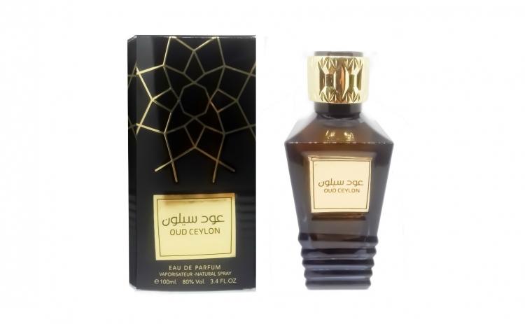 Parfum Arabesc Unisex Ard Al Zaafaran Oud Ceylon Arhivat