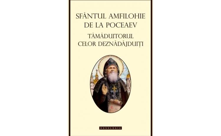 Sfântul Amfilohie de la Poceaev,