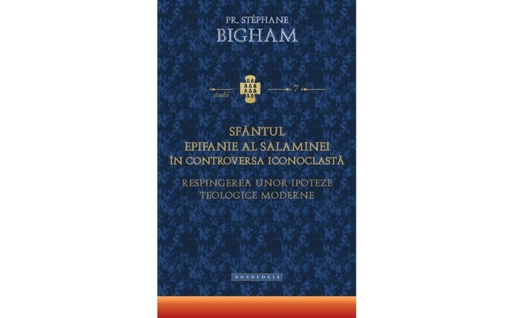 Sfântul Epifanie al Salaminei în