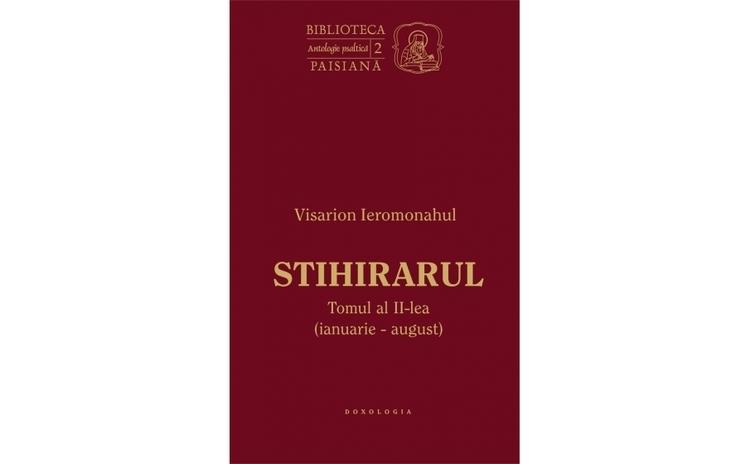 Stihirarul, tomul al II-lea