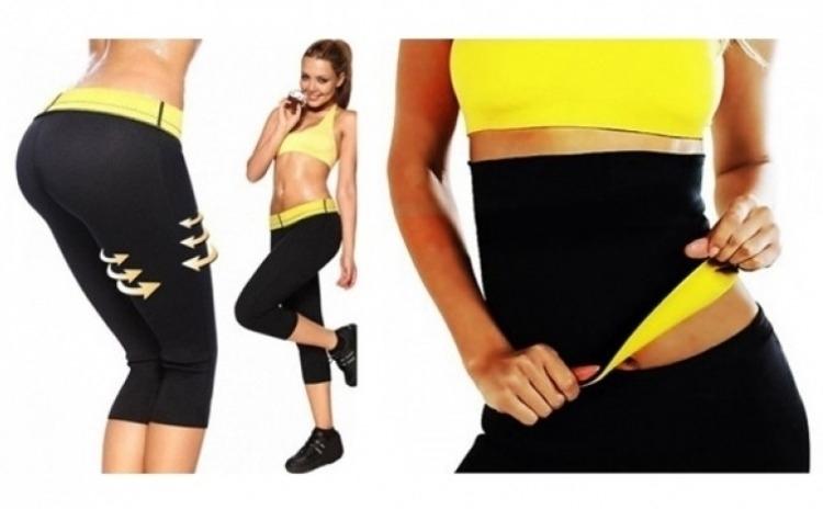Pantaloni + Centura din neopren pentru slabit, transpiri usor si scapi de kilogramele acumulate,la doar 69 RON de la 189 RON!