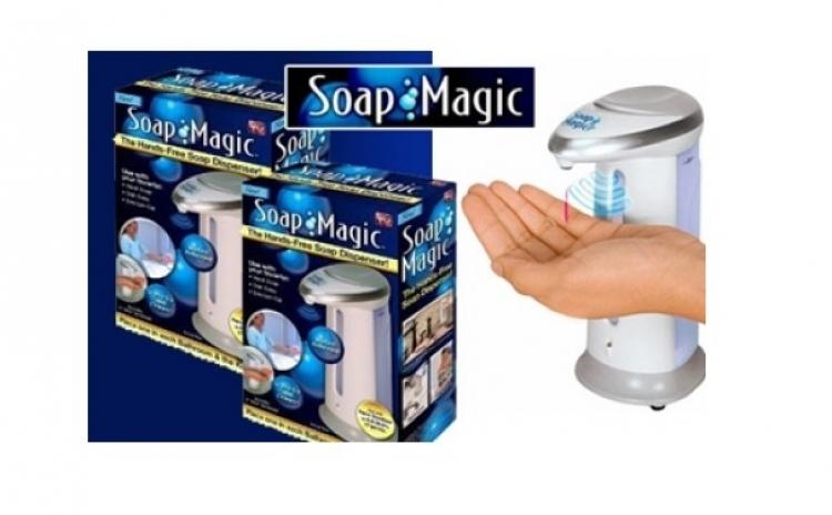 Dozator sapun lichid pe senzor