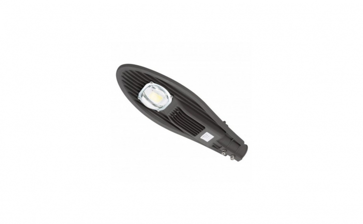 Lampa LED iluminat stradal, 50W