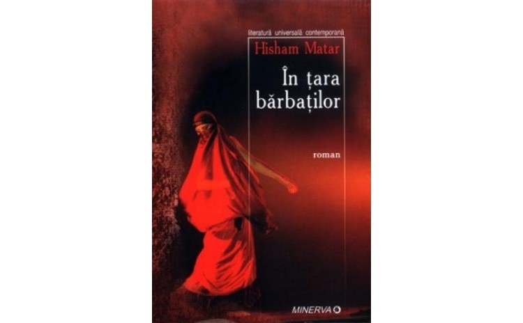 In tara barbatilor, autor Hisham Matar