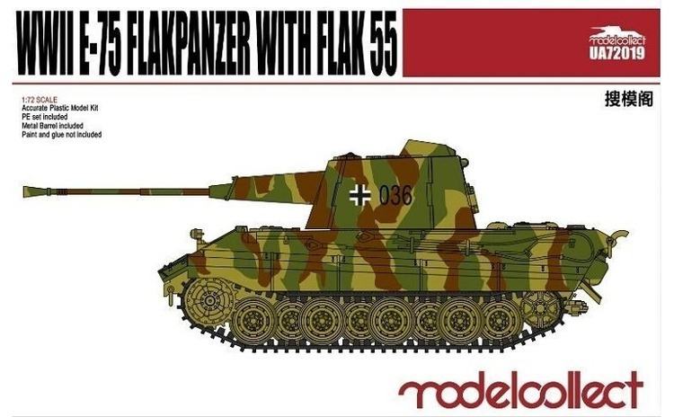 1:72 Germany WWII E-75 Flakpanzer with