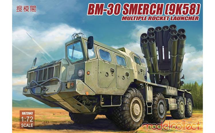 1:72 Russia BM-30 Smerch (9K58)