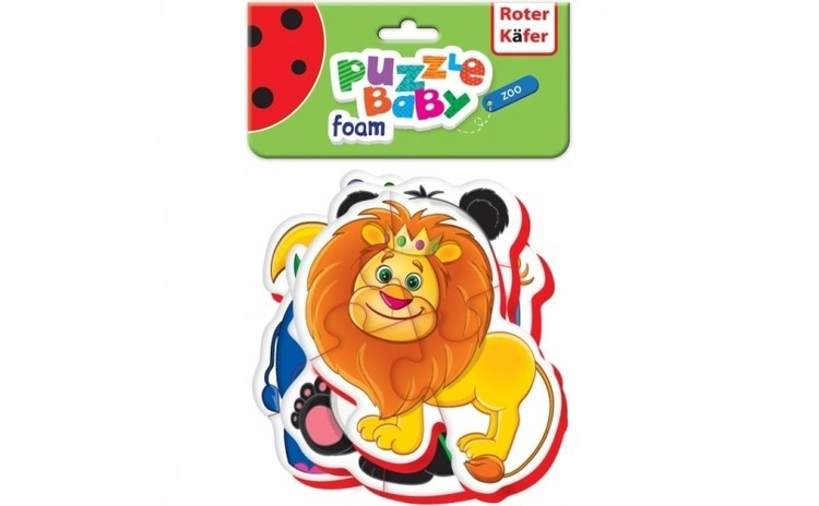 Puzzle Bebe Animale de la Zoo, 18 piese