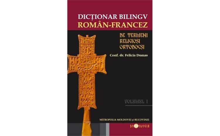 Dicționar bilingv de termeni