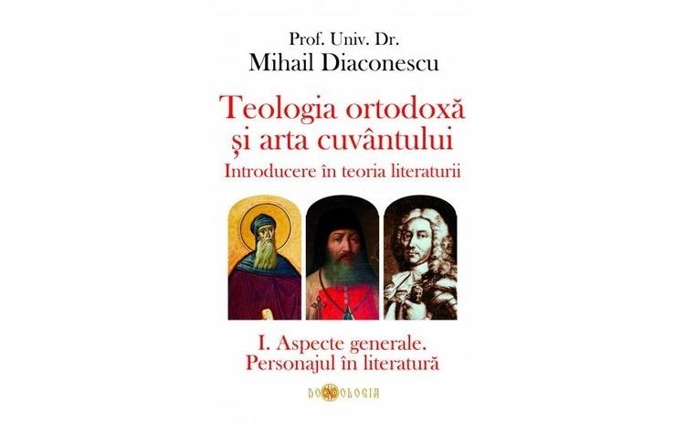 Teologia ortodoxă și arta