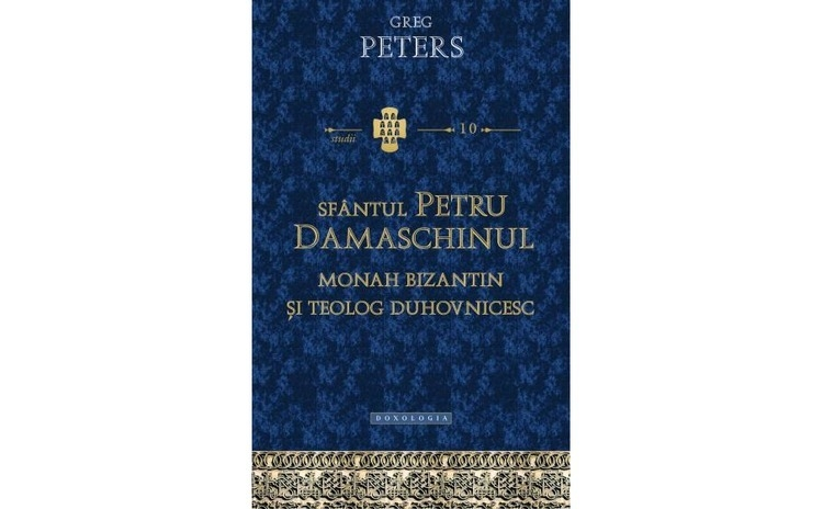 Sfântul Petru Damaschinul – monah