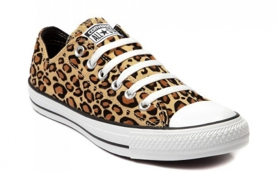 Tenisi animal print, la doar 109 RON in loc de 229 RON