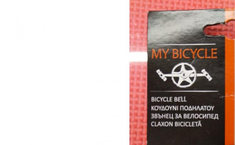 Claxon bicicleta