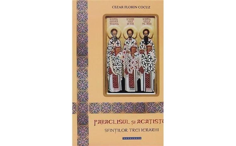 Paraclisul și Acatistul Sfinților
