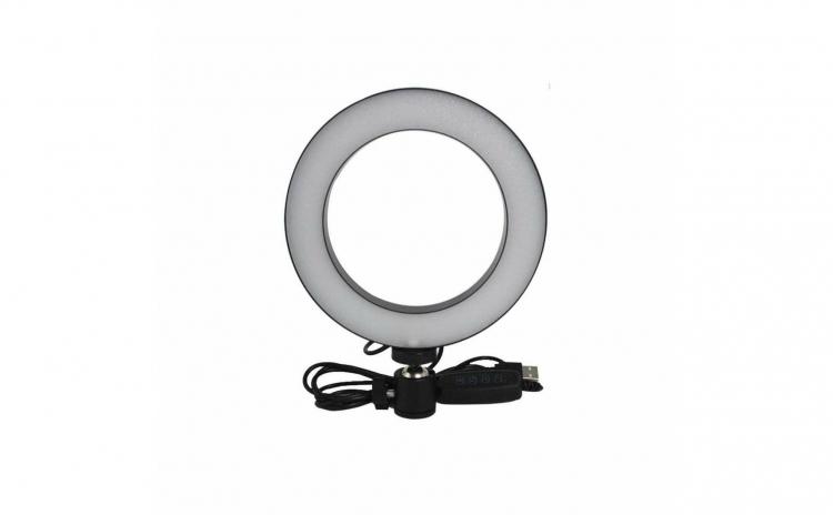 Lampa Circulara 16 cm