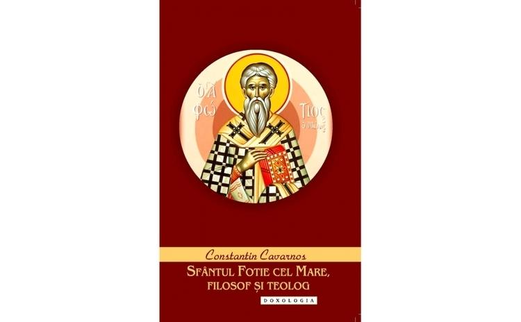 Sfântul Fotie cel Mare, filosof și