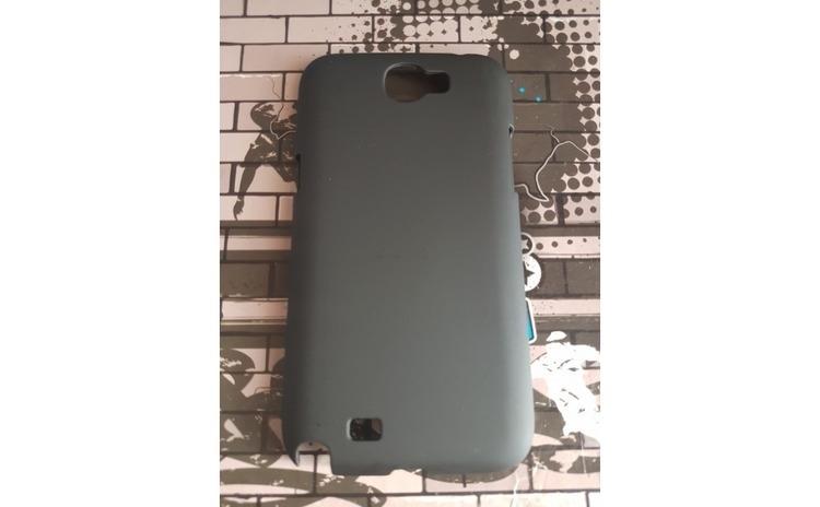 Husa Note 2 Ii N7100