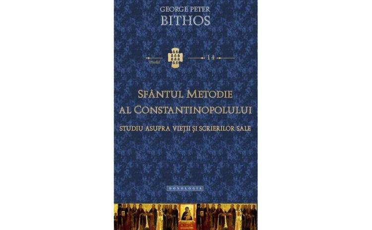 Sfântul Metodie al Constantinopolului.