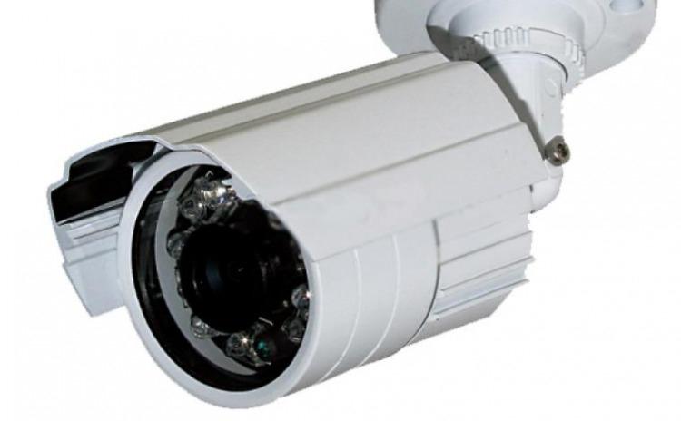 Sistem supraveghere cu 4 camere