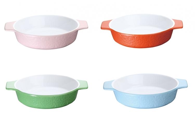 Platou Ceramic Rotund 1l Rmph-10074  La Doar 52 Ro
