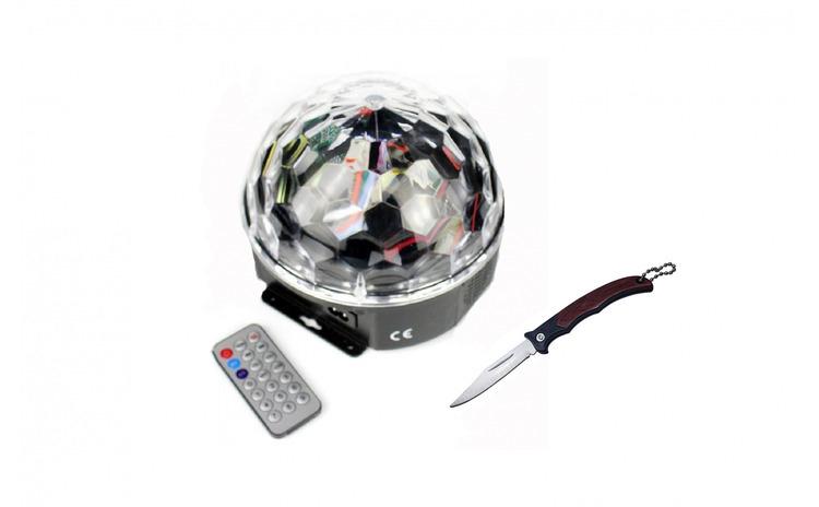 Glob Disco cu jocuri de lumini si