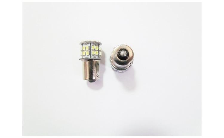 Imagine indisponibila pentru BEC LED doua faze 50SMD, lumina alba, BAY15D, 12V