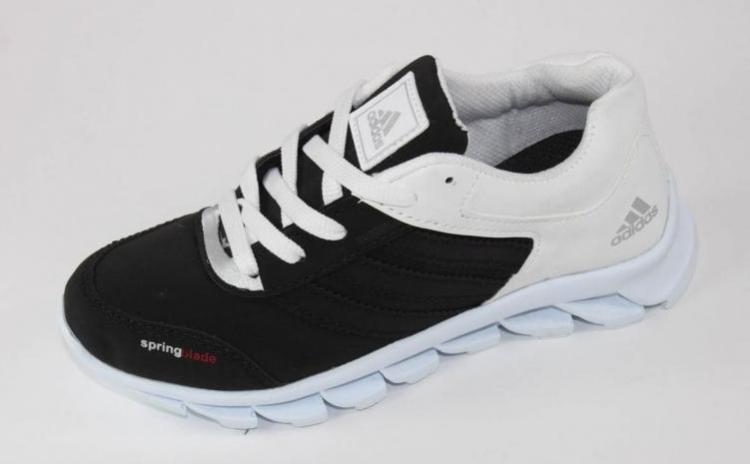Adidasi Springblade Kids  Negru-alb  La Doar 110 L