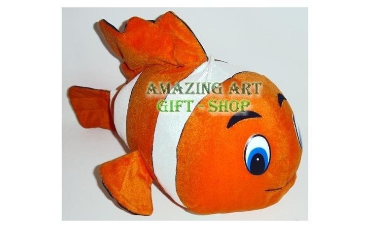 Nemo plus 46cm