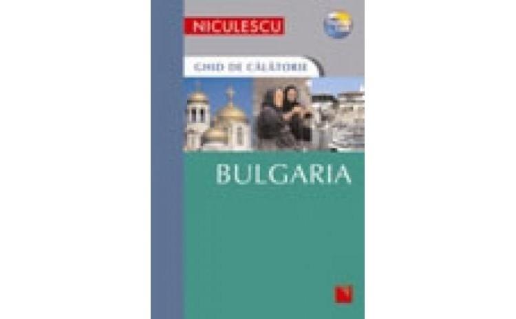 Bulgaria. Ghid de calatorie, autor