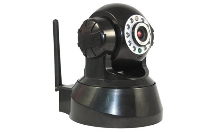 Camera de supraveghere IP HD