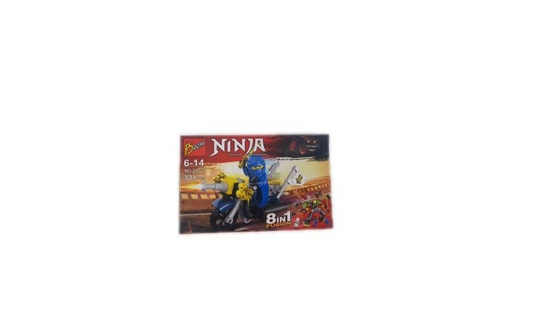 Joc tip Lego creative Ninja, 57 piese