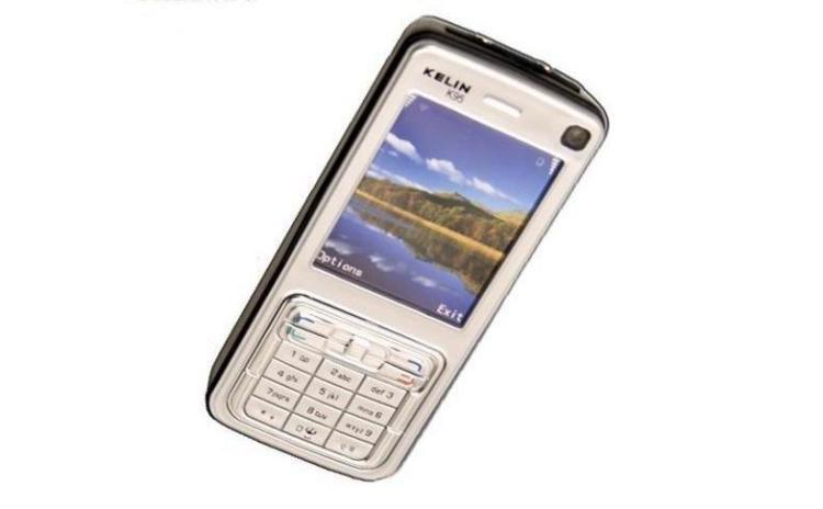 Electrosoc in forma telefon WS-95
