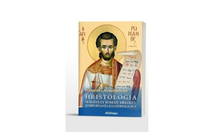 Hristologia Sfântului Roman Melodul