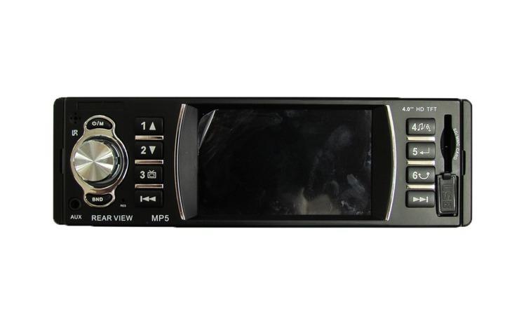 Radio MP3 / MP5 Player LCD 1 DIN cu