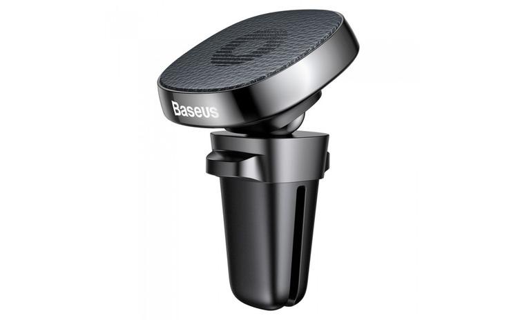 Suport Auto Baseus Privity Pro,