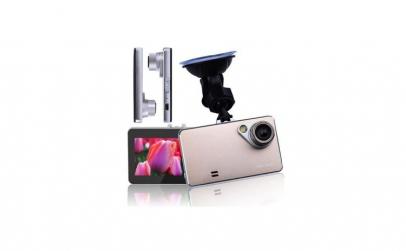 Camera auto video cu infrarosu