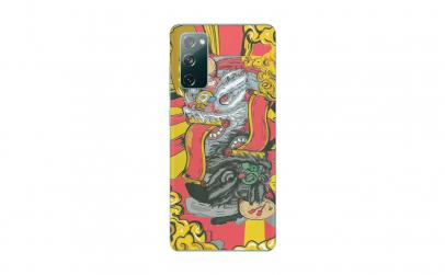 Skin Samsung S20 FE 5G Super TOUCH
