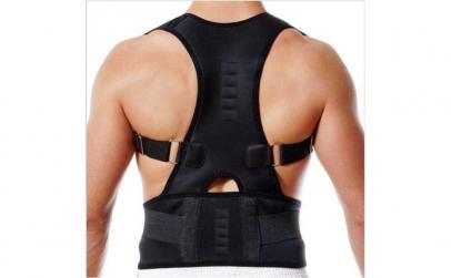 Ham pentru spate - Posture Support