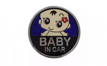 Embleme metalice baby in car