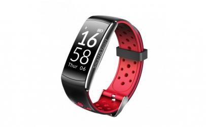 Bratara Fitness Techstar® Q8S Rosu