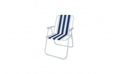 Scaun pliabil ideal pentru camping