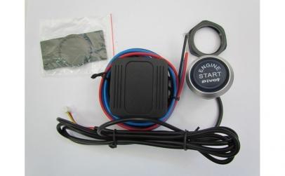 Kit buton pornire motor ES02 cu lumina