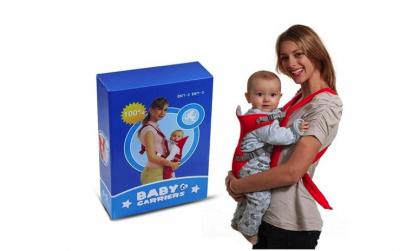 Ham pentru bebe ajustabil
