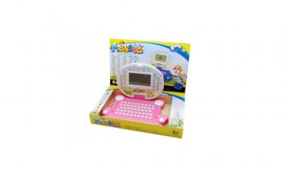 Laptop copii -120 functii