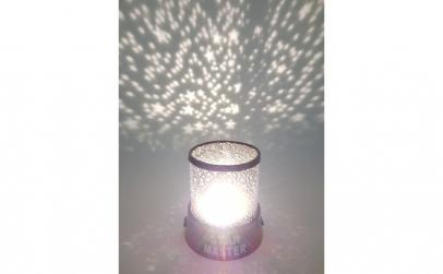 Lampa cu proiector constelatie, star