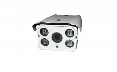 Camera Ip wireless HD, infrarosu