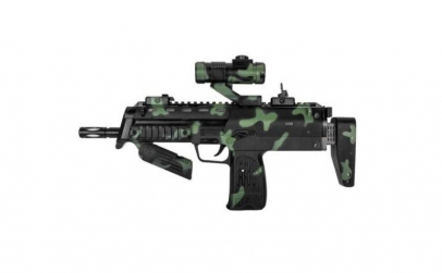 Arma de jucarie MP7A1