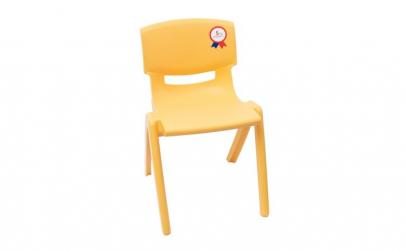 Scaun pentru copii Jumbo Galben ,58 cm