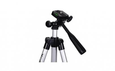 Trepied telescopic cu 4 segmente
