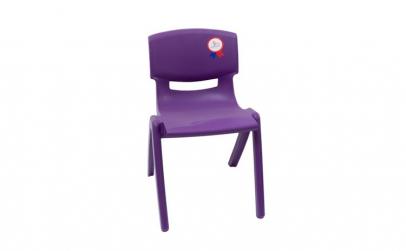 Scaun pentru copii Jumbo Mov,58 cm