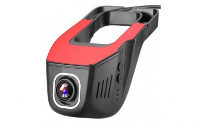 Camera Video Auto Discreta JunSun S100